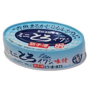 ミニとろイワシ・味付 100g 【千葉産直】|kirarasizen