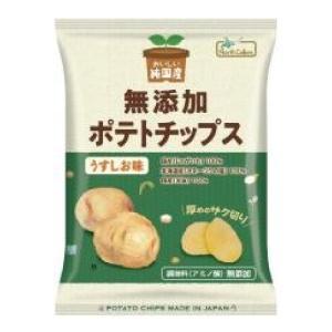 純国産ポテトチップス・うすしお(60g)【ムソー】|kirarasizen