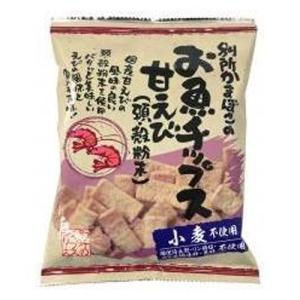 別所蒲鉾 お魚チップス・甘えび(40g) |kirarasizen