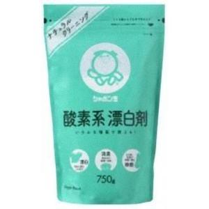 シャボン玉酵素系漂白剤 750g|kirarasizen