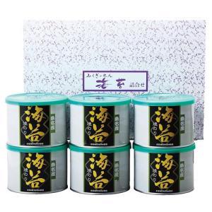 【ムソー夏の厳選ギフト】みえぎょれん 桑名産・特選焼海苔 6缶 ※メーカー直送のため代引・同梱・キャンセル不可 ※ご注文締切は8月15日|kirarasizen