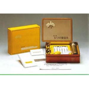 三栄商会ビワの葉温灸細棒もぐさ温灸セット+枇杷の葉15枚(またはビワエキス30ml) kirarasizen