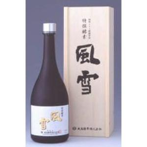 【会員様のみ販売】大高酵素「風雪」 720ml|kirarasizen