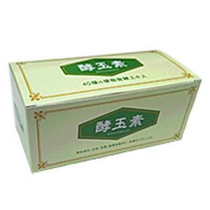 【薬方堂直送】酵玉素(2g×60包)※キャンセル・代引き不可、同メーカーは同梱可、他メーカー同梱の場合640円|kirarasizen