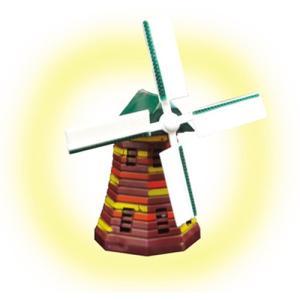 アロマの香り発生器 癒しの風車 ※代引不可、キャンセル不可|kirarasizen