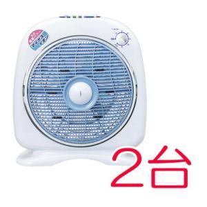 新林の滝(白)2台セット+風車付※代引きの場合別途700円【扇風機】|kirarasizen