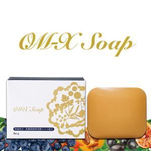 OM-X Soap ※メーカー直送のため同梱不可、代引不可|kirarasizen