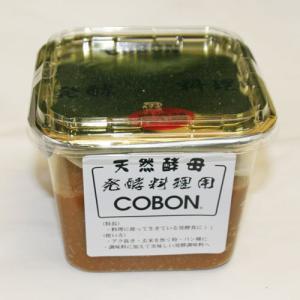 コーボン発酵料理用 (550g)  ※賞味期限21年06月03日まで 在庫限り ※返品不可|kirarasizen