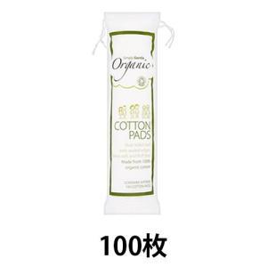 オーガニックコットンパッド(100枚)【アリサン】|kirarasizen