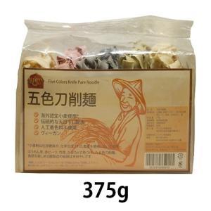 【アリサン】五色刀削麺 375g kirarasizen