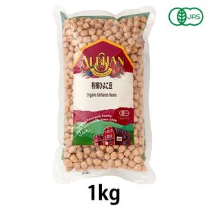 【特価】ひよこ豆 (1kg)を通販で購入するなら健康サポート専門店でどうぞ。