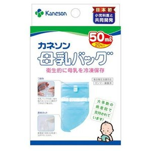 【メーカー直送品】カネソン母乳バッグ(50ml×20枚入)※代引・キャンセル不可、同メーカー以外の同梱の場合手数料有 kirarasizen