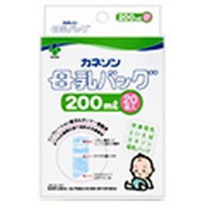 【メーカー直送品】カネソン母乳バッグ(200ml×20枚入)※代引・キャンセル不可、同メーカー以外の同梱の場合手数料有 kirarasizen