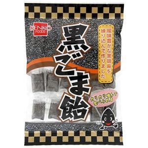 黒ごま飴 70g 【健康フーズ】 kirarasizen