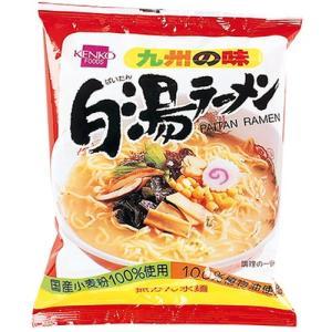 白湯ラーメン 103g kirarasizen
