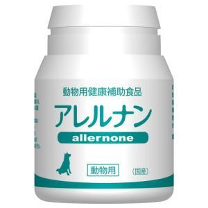 アレルナン(140mg×60粒)【スケアクロウ】|kirarasizen
