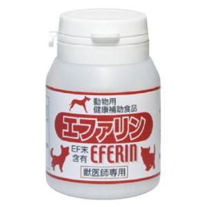 エファリン|kirarasizen