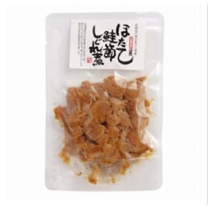 中水食品工業 ほたて鮭節しぐれ煮 70g 北海道産の良質な帆立貝