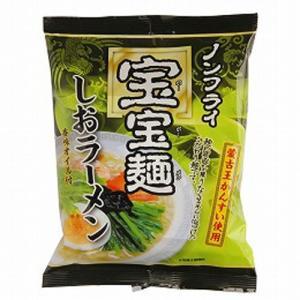【創健社】高橋製麺 宝宝麺(ポーポーメン) しおラーメン  94g(めん80g) kirarasizen