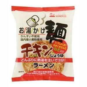 【創健社】お湯かけ麺 チキンしょうゆラーメン 75g kirarasizen