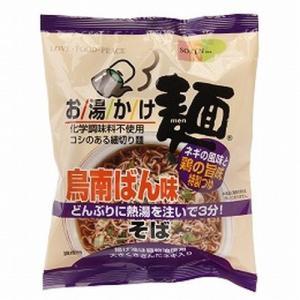 お湯かけ麺 鳥南ばん味そば (71g) 【創健社】 kirarasizen