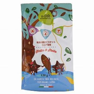【創健社】ボーアンドボンステラ&ステロ有機小麦ビスケットココア風味120g