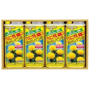 【創健社】べに花一番高オレイン酸角缶セット SFO-504|kirarasizen