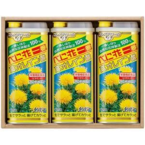 【創健社】べに花一番高オレイン酸角缶セット SFO-40|kirarasizen