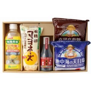 【創健社】基礎調味料セット|kirarasizen