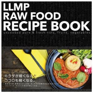 【ゆうパケット送料無料】LLMP RAW FOOD RECIPE BOOK(LLMP ローフードレシピブック) kirarasizen