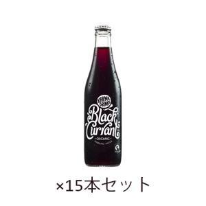 オーガニック果汁スパークリングウオーターブラックカラント(カシス) 250ml×12本セット  【カーマコーラ社/Karma Cola】|kirarasizen
