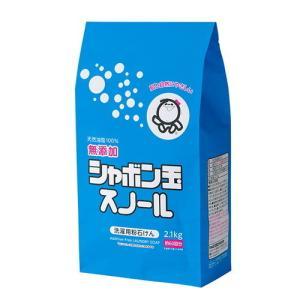 シャボン玉 粉石けんスノール 1kg 【シャボン玉せっけん】|kirarasizen