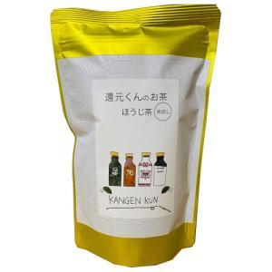 還元くんのお茶 ほうじ茶 (5g×20包入り) 【OJIKA Industry】 【水だし】 kirarasizen