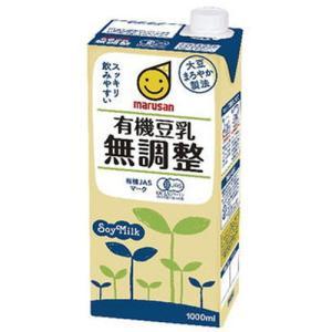 有機豆乳 無調整(大) 1L 【マルサンアイ】※賞味期限21年06月27日まで 在庫限り ※返品不可|kirarasizen