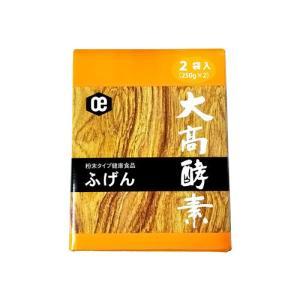 植物発酵食品「ふげん」(粉末) (250g×2×1箱) 【大高酵素】※開封済み※返品不可|kirarasizen