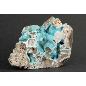 ヘミモルファイト (異極鉱) 原石 75g|kirari-ishi