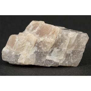 グレームーンストーン 原石 磨き 13.8g|kirari-ishi