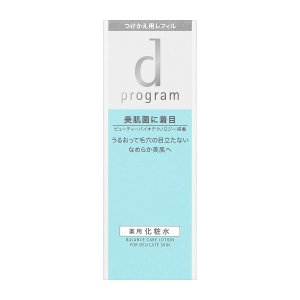 資生堂認定ショップ 資生堂 dプログラム バランスケア ローション MB (レフィル) 125ml d-program 化粧水 付け替え|kirei-clover