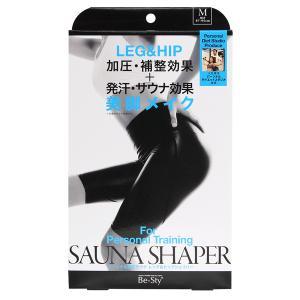 パーソナル加圧サウナ レッグ&ヒップシェイパー  【正規品】|kirei-mitsuketa2