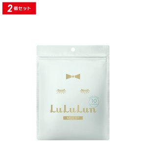 フェイスマスク 青のルルルン4 2個セット/LuLuLun/ルルルン【正規品】