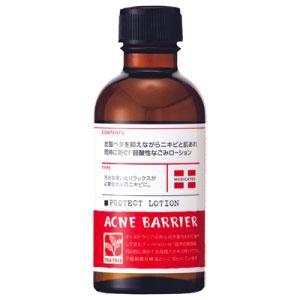 【ポイント最大38倍】ACNE BARRIER/アクネバリア/薬用プロテクトローション【正規品】