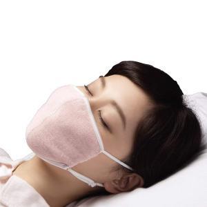 【ポイント最大34%】潤いシルクのおやすみ濡れマスク【正規品】