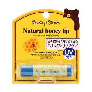 紫外線からくちびるを守るハチミツ(保湿成分)のリップケア「UVリップクリームHM」「UVリップクリー...