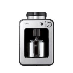 豆挽きからドリップまで全自動。豆から挽きたて贅沢コーヒー全自動コーヒーメーカーは、挽きたての豆からコ...