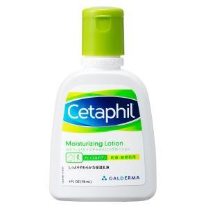 【ポイント最大24%】セタフィル モイスチャライジングローション /Cetaphil【正規品】