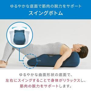 【ポイント最大25%】Style Athlete Pole 【スタイルアスリートポール】 kirei-mitsuketa 03