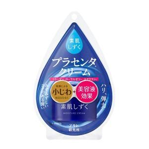 「素肌しずく保湿クリーム」 高保湿プラセンタなど15種もの美容液成分を配合した、乾燥による小じわを目...