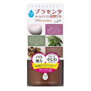 これ1品で化粧水+美容液+乳液+クリーム+パック効果の5つの効果も。「素肌しずく高保湿ゲル」 エイジ...