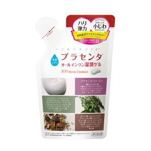 これ1品で化粧水+美容液+乳液+クリーム+パック効果の5つの効果も。「素肌しずく高保湿ゲル(つめかえ...