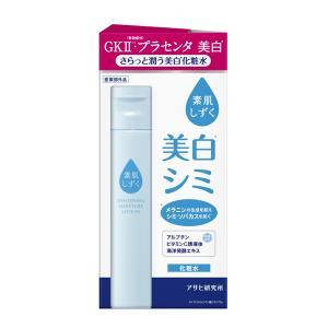 「素肌しずく美白化粧水W」みずみずしい化粧水でさらっとうるおい、心地よくスッと角質層まで浸透します。...